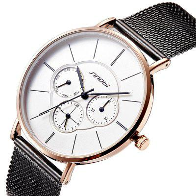 Sinobi 9738G02 1237 Fashion Trend Decorating Small Dial Steel Band Waterproof Quartz WatchUnisex Watches<br>Sinobi 9738G02 1237 Fashion Trend Decorating Small Dial Steel Band Waterproof Quartz Watch<br><br>Band material: Fine steel<br>Band size: 23 x 2cm<br>Brand: Sinobi<br>Case material: Stainless Steel<br>Clasp type: Hook buckle<br>Dial size: 4 x 4 x 0.8cm<br>Display type: Analog<br>Movement type: Quartz watch<br>Package Contents: 1 x Watch, 1 x Box<br>Package size (L x W x H): 28.00 x 8.00 x 3.50 cm / 11.02 x 3.15 x 1.38 inches<br>Package weight: 0.0930 kg<br>People: Unisex table<br>Product size (L x W x H): 23.00 x 4.00 x 0.80 cm / 9.06 x 1.57 x 0.31 inches<br>Product weight: 0.0630 kg<br>Shape of the dial: Round<br>Watch style: Fashion, Casual<br>Water resistance: 30 meters<br>Wearable length: 23 - 27cm
