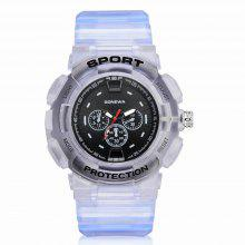 GON045 Silicon Band Analog Quartz Sport Watch