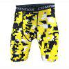 Men's Active Sweatpants Sexy Skinny Print Sport Shorts Pants - YELLOW