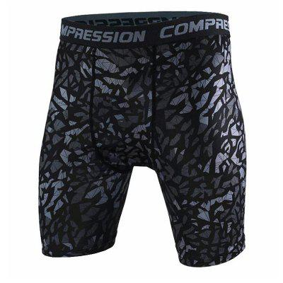 Men's Quick Dry Compression Comfortable Shorts Bottoms Exercise  Fitness Pants