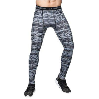 Men's Casual Bottoms Running Jogging Road Cycling Exercise Fitness Terylene Pants