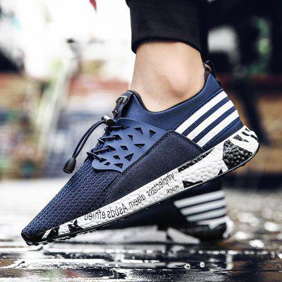 The New Mesh Fly Solid Color MenS Casual ShoesMen's Sneakers<br>The New Mesh Fly Solid Color MenS Casual Shoes<br><br>Available Size: 39-45<br>Closure Type: Elastic band<br>Embellishment: None<br>Gender: For Men<br>Outsole Material: Rubber<br>Package Contents: 1xshoes(pair)<br>Pattern Type: Solid<br>Season: Summer, Spring/Fall<br>Toe Shape: Round Toe<br>Toe Style: Closed Toe<br>Upper Material: Silk<br>Weight: 1.5840kg