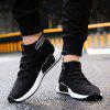 The New Solid Color Striped Fly Weaving Casual Shoes - BLACK