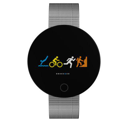 STAR 31 Fitness Straker 0.96 inch Big Colour Round OLED Touch Screen - Blood Pressure and Oxygen Heart Rate Monitors