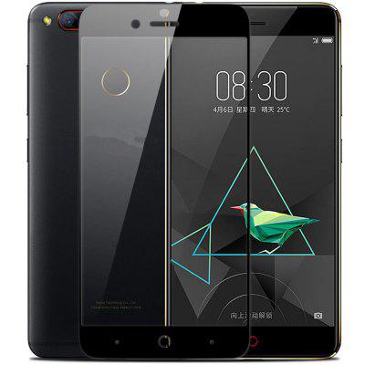 2 Pcs Top Quality 9H 0.26mm Screen Protection Tempered Glass Toughened Membrane for Nubia Z17mini