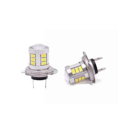2PCS Fit for 2002-2016 Year Ford Ranger Explorer Ford Escort Mondeo MK2 S-max Car Foglight H7 Bulb