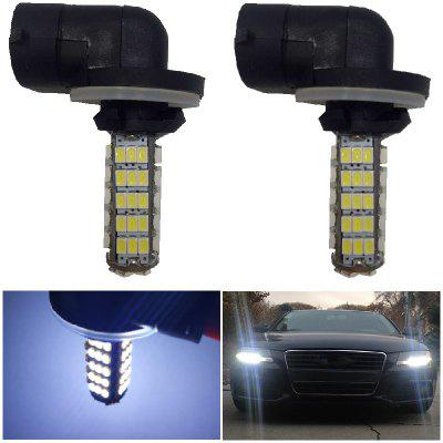 2PCS Super Bright 881 5W 68LEDS SMD3020 LED Car Light Fog Lamp DC12V