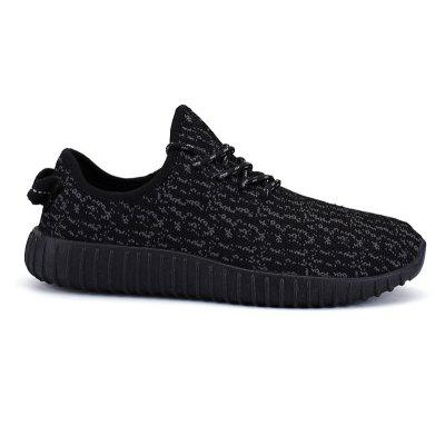 Casual Fashion Camouflage Coconut Flat Bottomed Sports Shoes