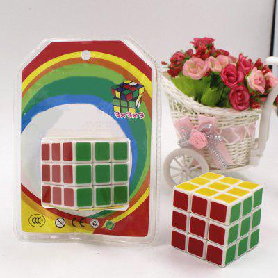 Souptoys Nissan Mini Booth Competition Special Magic Square Science  Education Toys