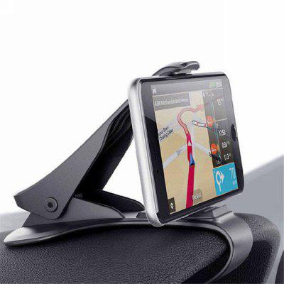 Universal Car Dashboard Mount Holder Stand HUD Design Cradle for Cell Phone GPS universal portable stand holder for cell phone deep pink