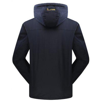Fashion Slim Three-In-One Plus Velvet Thick MenS Waterproof and Dustproof Warm Outdoor Warm JacketSport Clothing<br>Fashion Slim Three-In-One Plus Velvet Thick MenS Waterproof and Dustproof Warm Outdoor Warm Jacket<br><br>Material: Polyester<br>Package Contents: 1 x Jacket<br>Pattern Type: Solid<br>Weight: 1.1980kg