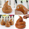 Fake Poop Turd Crap Poo Joke Funny Prank Party Stink Gag Gifts (Size: Pack of 1) - AS THE PICTURE