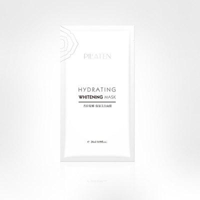 Whitening Moisturizing MaskSkin Care<br>Whitening Moisturizing Mask<br><br>Feature: Moisturizer, Anti-Wrinkle, Whitening, Nutritious<br>Gender: Female<br>Item Type: T Zone Care<br>Net Weight: 28g<br>Package Content: 1 x Mask<br>Package size (L x W x H): 12.00 x 6.00 x 1.00 cm / 4.72 x 2.36 x 0.39 inches<br>Package weight: 0.0300 kg