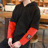 The Fall of Men'S Fashion Trend Long Sleeved Hoodie False Two - RED