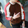 Autumn and Winter Fashion Long Sleeved Solid Sweatshirt - BROWNIE