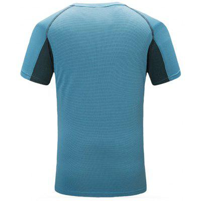 Outdoors Running Quick Dry Short Sleeved T-ShirtMens T-shirts<br>Outdoors Running Quick Dry Short Sleeved T-Shirt<br><br>Collar: Round Neck<br>Fabric Type: Woolen<br>Material: Polyester, Cotton Blends, Spandex<br>Package Contents: 1x T-shirt<br>Pattern Type: Solid<br>Sleeve Length: Short Sleeves<br>Style: Active<br>Weight: 0.3800kg