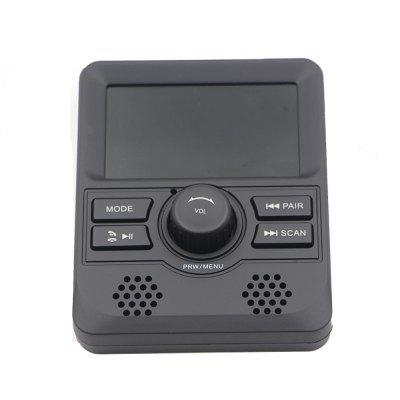 Dab/Dab + Receiver for Radio Station with /FM transmit built-in speaker