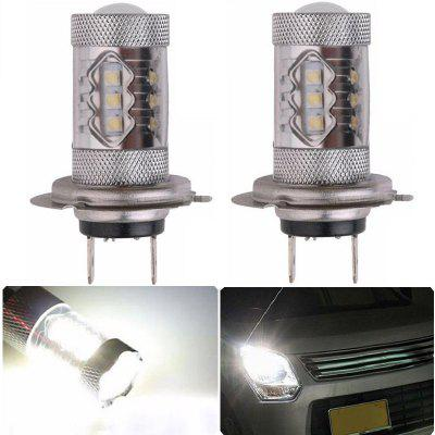 2PCS H7 16LEDS SMD 2828 80W 6500K -7000K LED Fog Bulb Headlight for Car DC12-24V