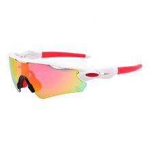 SENLAN Sports Protective Cycling Glasses 6208