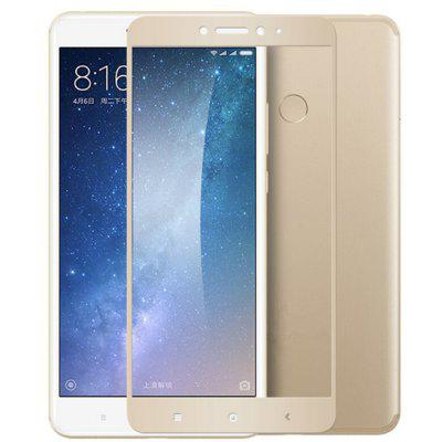 Full Screen Explosion-proof Plastic Film Alloy for Xiaomi Max2Screen Protectors<br>Full Screen Explosion-proof Plastic Film Alloy for Xiaomi Max2<br><br>Package Contents: 1 x Protective Film<br>Package size (L x W x H): 17.40 x 8.80 x 0.02 cm / 6.85 x 3.46 x 0.01 inches<br>Package weight: 0.0050 kg<br>Thickness: 0.22mm