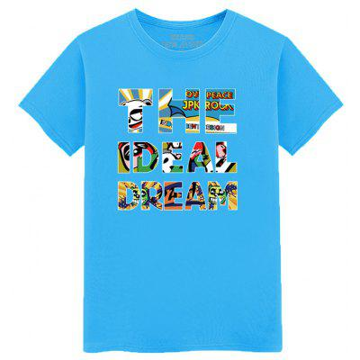 Young Students Men's Pure Cotton T-Shirt