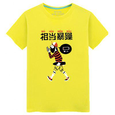 Men's Students Simple Fashion Lovers Summer T-Shirt