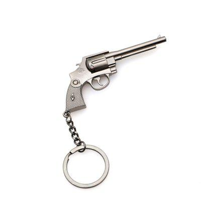 Creative Metal Mini Long Gun Keychain