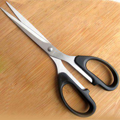 Household Stainless Steel Black Suction Card Scissors