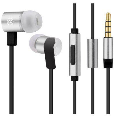 EM928 Wired Metal High Quality Earphone