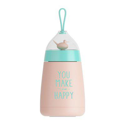 304 Stainless Steel Children Lovely Birdcage Vacuum Cup
