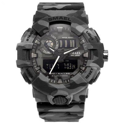 SMAEL 8001 Cool Multi-function Camouflage Waterproof Sport Electronic Watch