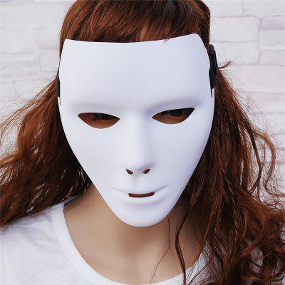 White Hip-Hop Masquerade Party Ghost Dance Mask