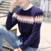 Men's Sweater Stylish All Match Geometric Fashion Casual Pullover - BLUE