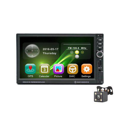 8012G 7 inch Car MP5 player with navigation reversing with camera