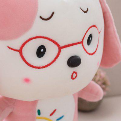 Cute Puppy Dog Cotton-padded Plush ToyStuffed Cartoon Toys<br>Cute Puppy Dog Cotton-padded Plush Toy<br><br>Features: Stuffed and Plush<br>Materials: PP Cotton<br>Package Contents: 1xPlush toy<br>Package size: 30.00 x 30.00 x 20.00 cm / 11.81 x 11.81 x 7.87 inches<br>Package weight: 0.5000 kg<br>Series: Fashion<br>Theme: Other