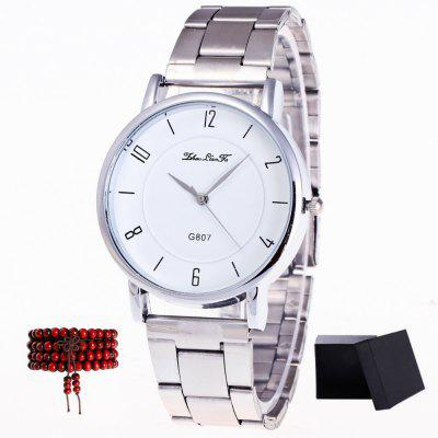 ZhouLianFa New Silver Steel Silver Needle Quartz Watch with Gift Box and Beads