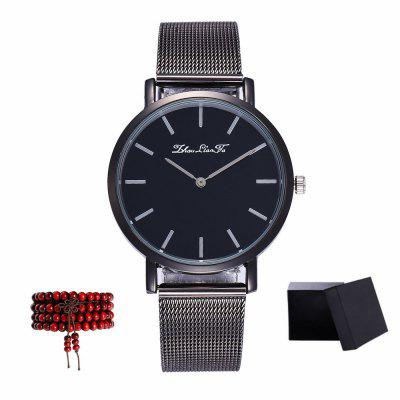 Kingou New Net with Pure Quartz Watch with Gift Box and Beads
