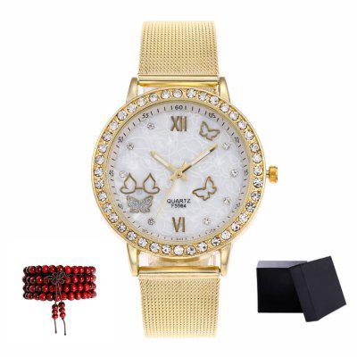 Kingou New Golden Net with Butterfly Pattern Women'S Luxury Quartz Watch with Gift Box and Bead