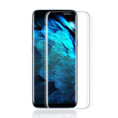2PCS Screen Protector for Samsung Galaxy S8 Plus HD Full Coverage High Clear Premium Tempered Glass