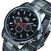 EPOZZ 1007 Men Quartz Watch Japan Movement Waterproof Fashion - BLACK
