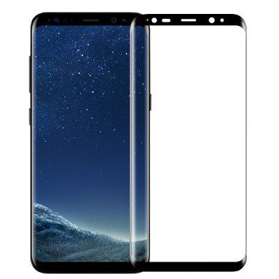 Mr.northjoe 3D Curved Tempered Glass for Samsung Galaxy S8 Plus