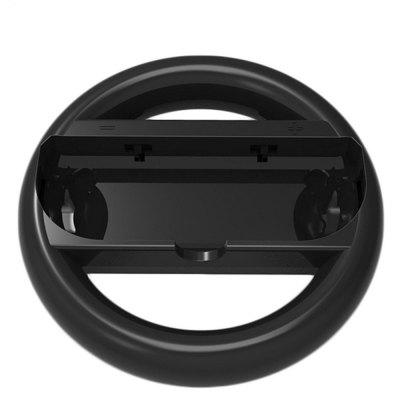 GameWill Joycon Wheel for Nintendo Switch Controller