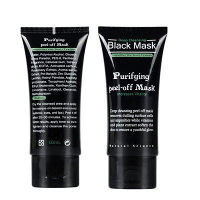 Blackhead Remove Facial Masks Deep Cleansing Purifying Peel Off Black Nud