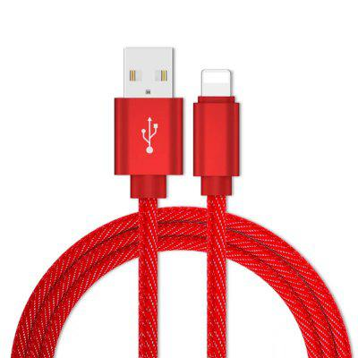 Cable de datos USB de carga rápida de 8 Pin 1M para iPhone