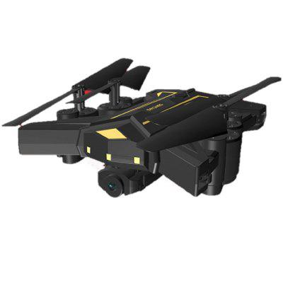 Parrokmon KY601 Foldable Drone with WiFi FPV CameraRC Quadcopters<br>Parrokmon KY601 Foldable Drone with WiFi FPV Camera<br><br>Age: Above 14 years old<br>Battery: 3.7V 680mAh<br>Built-in Gyro: Yes<br>Channel: 4-Channels<br>Charging Time.: 90mins<br>Compatible with Additional Gimbal: No<br>Control Distance: 50-100m<br>Detailed Control Distance: 70~80m<br>External Memory: No<br>Features: Brushed Version, Camera, WiFi APP Control<br>Flying Time: 7~8mins<br>FPV Distance: 50M<br>Functions: Gravity Sense Control, Height Holding, 3D rollover, Trim, Headless Mode, Sideward flight, Camera, One Key Landing, One Key Taking Off<br>Kit Types: RTF<br>Level: Beginner Level<br>Material: PP, PC, Electronic Components, Nylon<br>Mode: Mode 2 (Left Hand Throttle)<br>Model: KY601<br>Model Power: Rechargeable Battery<br>Motor Type: Brushed Motor<br>Night Flight: Yes<br>Package Contents: 1 x RC Drone(Battery included), 1 x Remote controller(no include battery), 1 x USB charging cable, 4 x Blade, 4 xProtection Ring, 1 xScrewdriver, 1 x pair of landing gear, 1 x Mobile phone stand<br>Package size (L x W x H): 34.00 x 8.00 x 20.00 cm / 13.39 x 3.15 x 7.87 inches<br>Package weight: 0.8000 kg<br>Product size (L x W x H): 24.00 x 24.00 x 5.00 cm / 9.45 x 9.45 x 1.97 inches<br>Product weight: 0.1200 kg<br>Radio Mode: Mode 2 (Left-hand Throttle)<br>Remote Control: 2.4GHz Wireless Remote Control<br>Sensor: Gyroscope<br>Size: Large<br>Transmitter Power: 4 x 1.5V AA battery(not included)<br>Type: Quadcopter