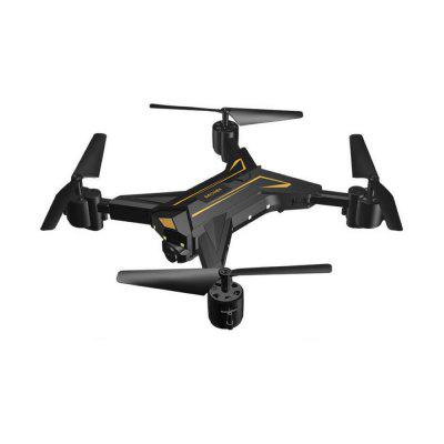 Parrokmon KY601 Foldable Drone with WiFi FPV Camera