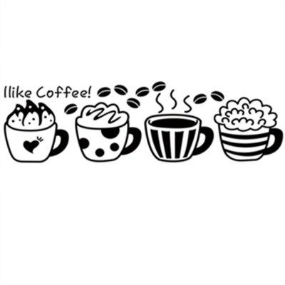 Coffee Beans Wallpaper Kitchen Creative Personality Stickers