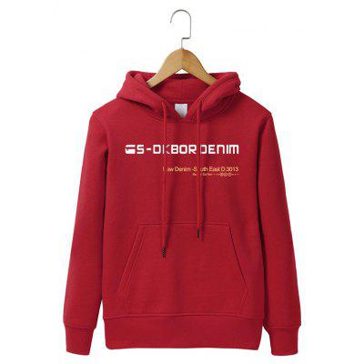 Men Spring New Youth Section Hoodie