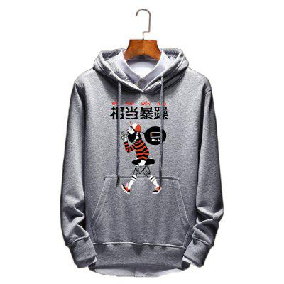 Men New Spring Young Students Section Hoodie