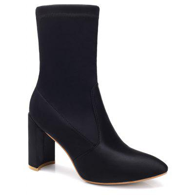 Fashion Point Thick Spandex Ladies Boots